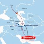Транспортная компания Каспико готова доставить ваши грузы в Иран из России и в обратном направлении через морские порты Астрахани.