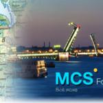 Компания МКСФ предлагает свои услуги по экспедированию в порту Санкт-Петербурга.