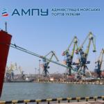 Мариупольский порт, перевалка грузов