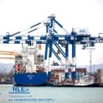 Акционерное общество «Новорослесэкспорт» (АО «НЛЭ») - крупный универсальный порт.