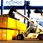 Транспортно -логистическое обслуживание международных перевозок и выполнение работ по экспедированию грузов в порту Санкт-Петербург одно из основных направлений нашей деятельности.