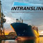 Получение, обработка и транзит импортных грузов в портах: Владивосток, Санкт Петербург, Новороссийск, Рига, Клайпеда.