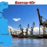 Компания «Вектор-Юг» специализируется на организации международных морских перевозок. Мы работаем со странами Каспийского бассейна.