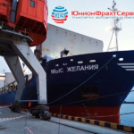 Морские грузоперевозки — у  нас всегда в приоритете своевременная и бережная доставка ваших товаров.