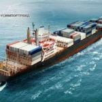 Если вам необходим специалист по морским перевозкам, вам следует обратиться к «РусИмпорТрейд».
