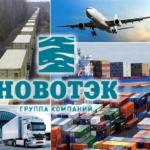 Морские перевозки - Фрахт без посредников - novotecplus.ru