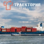 Контейнерные перевозки грузов - Прямой договор с РЖД и портами.