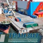 Профессионализм, опыт, знание тонкостей работы портовых служб обеспечат оформление груза в максимально сжатые сроки.