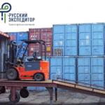 Доставка грузов в Севастополь.