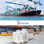 Растаможка грузов и сертификация для Таможенного союза (Россия, Беларусь, Казахстан), Доставка грузов.