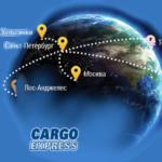 Доставка товаров и грузов морским видом транспорта.