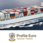 Международные морские перевозки.