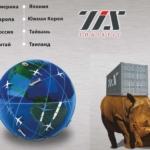 Мы работаем с крупнейшими международными судоходными компаниями.