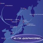 Морская паромная линия Ванино—Холмск-Ванино обслуживается 3-мя паромами типа «Сахалин», которые ежедневно обеспечивают грузовые и пассажирские перевозки на остров Сахалин и с острова на материк.