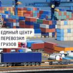 Доставка грузов из Китая в Крым.