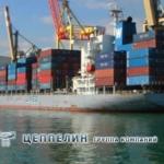 Группа компаний Цеппелин имеет технические средства для осуществления перевозки негабаритных грузов.