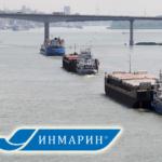 Международный сервис морского и внутреннего водного транспорта.