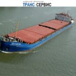 Компания «Морское агентство Транс-Сервис» специализируется в области оперирования, коммерческом и техническом менеджменте судов, осуществляет сделки купли-продажи судов и организацию перегонов судов.