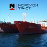 Снабжение судов бункерным топливом. Оптовая торговля нефтепродуктами. Перевалка и хранение, перевозка топлива.