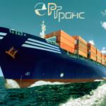 Группа компаний «РТранс» с 2008 года предоставляет услуги по международным морским перевозкам.