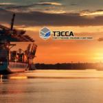 ООО «Тэсса» предлагает весь спектр услуг по доставке автомобилей, спецтехники, товаров и оборудования морским путем из порта Владивосток.