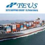 Таможенное оформление, транспортировка и экспедирование импортных и экспортных, а также транзитных грузов в порту Санкт-Петербурга.