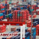Группа компаний «НАВИГАТОР» организует международные грузоперевозки и предлагает полный спектр транспортных, логистических, брокерских, юридических и бухгалтерских услуг для доставки грузов из Пусана.