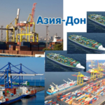 Контейнерные терминалы порта Новороссийск.