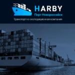 Морские контейнерные перевозки по всему миру. Экономим нашим клиентам до 15% расходов.