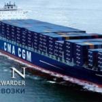 Полный комплекс услуг при перевозке контейнерных и генеральных грузов через порты Одессы и Ильичевска.