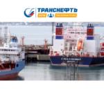 Услуги организации перевалки нефтепродуктов в порту Новороссийск.