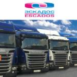 Автоперевозчик осуществляющий перевозку контейнеров из всех портов Санкт-Петербурга по территории Российской Федерации.
