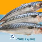 Фишсервис-свежемороженая рыба и морепродукты оптом...