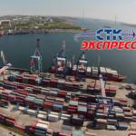 Доставка грузов Владивосток-Петропавловск-Камчатский.