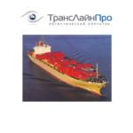 Логистический оператор «ТрансЛайнПро» предоставляет услуги доставки грузов в Южную Корею.