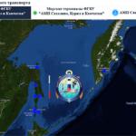 «Администрация морских портов Сахалина, Курил и Камчатки»