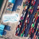 Таможенное оформление и доставка грузов из стран Юго-Восточной Азии через порты Восточный и Владивосток.