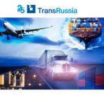 Перевозка, хранения и экспедирования грузов по всему миру.