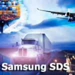Самсунг СДС - глобальный экспедитор и логистический оператор.