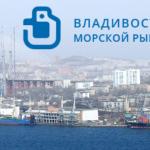Эффективная обработка грузов различной номенклатуры и обслуживание судов любого класса.