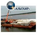 Траснспортно-логистическая компания «Альтаир» предлагает профессиональное экспедирование грузов, грамотное и оперативное решение всего спектра сопутствующих задач.