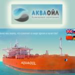 Наша компания является одним из крупнейших бункерных операторов в Черном, Азовском, Балтийском, Каспийском морях, Волго-Камском бассейне.