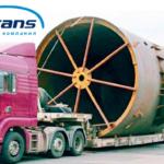 Мы предоставляем полный спектр услуг по грузоперевозкам. Вы можете заказать доставку сборных, генеральных и негабаритных грузов.