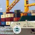 Islamic Republic of Iran Shipping Lines (IRISL) — судоходная компания республики Иран.
