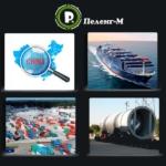 Морские контейнерные перевозки, внутрипортовое экспедирование, перевозка проектных грузов, перевозка негабаритных грузов, страхование грузов, перевозка опасных грузов, доставка грузов из Китая.