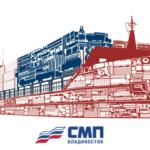 ГРУЗОПЕРЕВОЗКИ ПО ДАЛЬНЕМУ ВОСТОКУ И КИТАЮ. СМП Владивосток — это самые минимальные сроки доставки грузов и контейнеров на рынке морских перевозок.