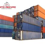 Экспедирование грузов в порту -  «Авто Ресурс — негабаритные перевозки».