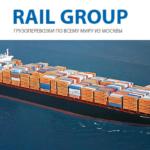 Морские контейнерные перевозки, Подготовка путевой документации, Подача контейнеров, погрузо-разгрузочные работы, Складирование груза в порту