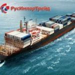 Международная морская перевозка грузов.