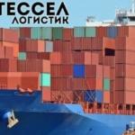 Перевозка товаров по морю Япония-Россия.